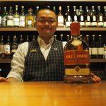 Islay Whisky Bar Tokyo Japan